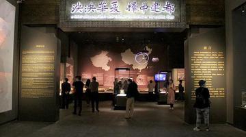 河南博物院主展馆试开放