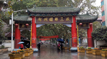 这个地方包揽了老郑州人的青春岁月