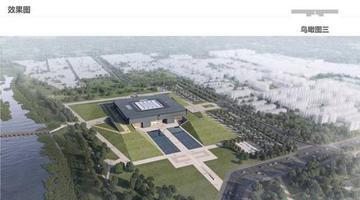 殷墟遗址博物馆开工建设