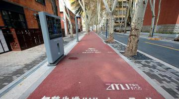 郑州有条充满科技感的智慧跑道
