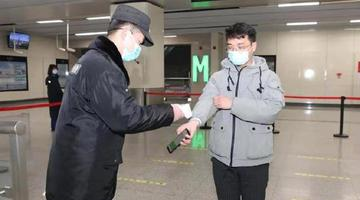 郑州地铁加强疫情防控工作