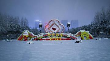 郑州:雪后的夜