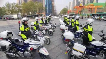 鄭州警方摩托車騎巡隊首次亮相