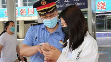 端午首日 郑州铁路管内迎来客流高峰