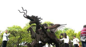 郑州市雕塑公园:把艺术搬进大自然