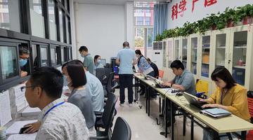 郑州市区小升初开始报名