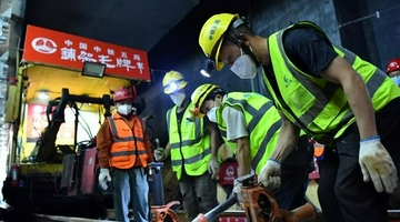 郑许市域铁路郑州段轨道贯通
