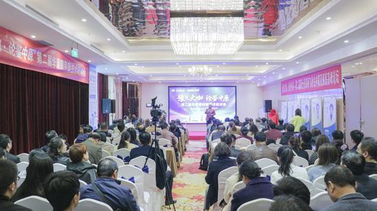 豫见大咖·论鉴中原 第二届华厦眼科新技术研讨会成功举行