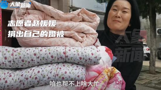 河南女子6条婚被捐4条驰援山西 受灾群众落泪做饭致谢