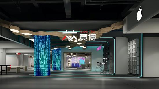 """赛博数码经营模式转型 新店品牌升级为""""芯赛博"""""""