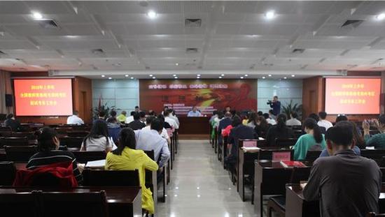 5月11日上午,市教育局召开2018年上半年教师资格统考郑州考区面试考务工作会