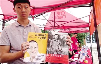 郑州大学迎来00后新生 年纪最小的是2004年人
