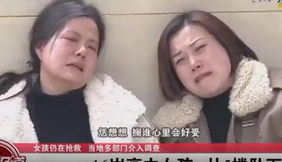 许昌一女生在校跳楼 官方:事发前因吸烟被让写说明