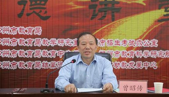 市教育局党组成员、副局长曾昭传就做好教师资格考试面试工作提出意见。