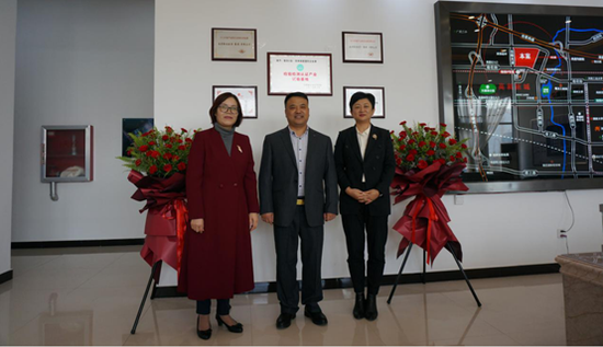 联东U谷郑州高新国际企业港 检验检测认证产业试验基地揭牌