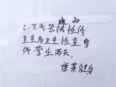 郑州这家健身房一夜间人去楼空 关门前还在揽客办卡