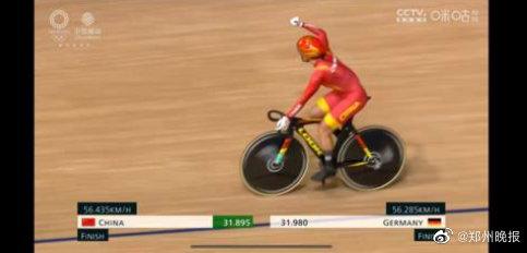 河南选手第二金!鲍珊菊自行车赛场夺冠!