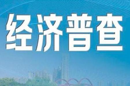 河南预计2020年年底前完成