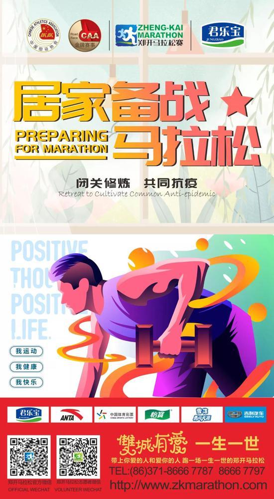 居家备战马拉松系列八 中等强度tabata训练 既能增强心肺又能减肥