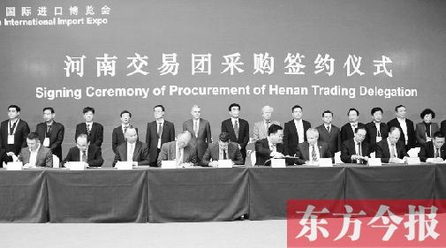 河南交易团采购需求发布暨现场签约会上,河南企业与境外客商签约