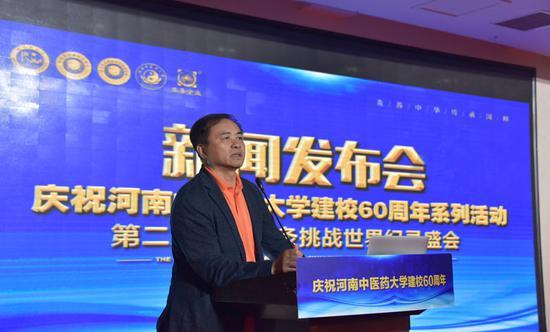 国家中医药管理局机关服务局原局长、中和亚健康服务中心创建主任孙涛