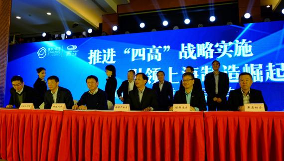 博郡签约上海临港(图片来源:博郡官网)