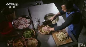 河南胡辣汤终于登上《舌尖上的中国》