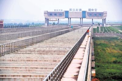 南水北调湍河渡槽工程