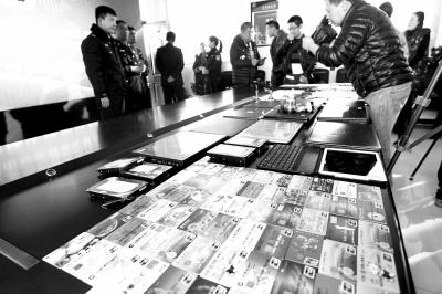昨日下午,郑州警方对外通报了这一特大网络电信诈骗案件。