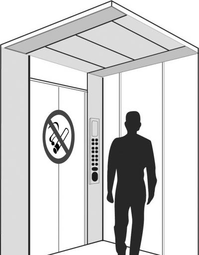 郑州医生电梯内劝阻吸烟案二审 劝阻者无责