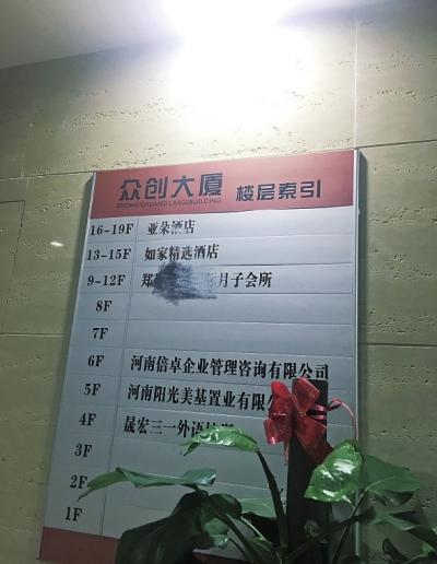 探访郑州月子中心行业现状:火爆之下乱象丛生