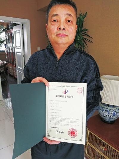 邹建东展示他的专利证书