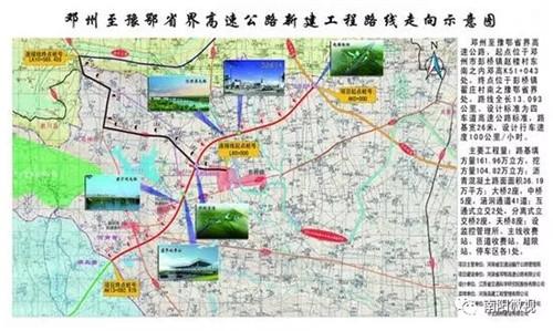 河南再添一条省际高速 邓州至豫鄂省界高速通车