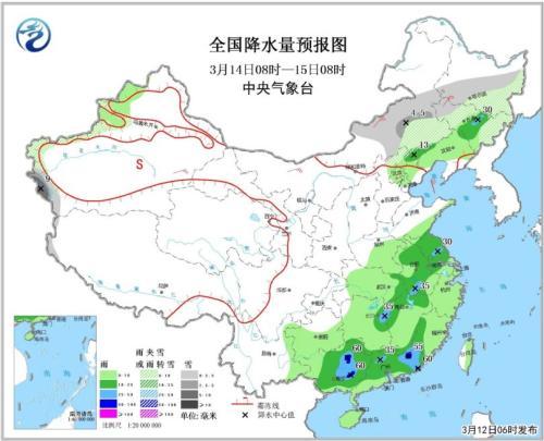 全国降水量预报图(3月14日08时-15日08时)
