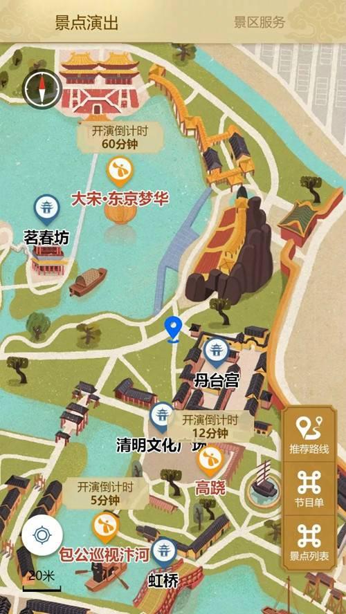 手绘地图:可一键获取景点,演出信息,智能节目倒计时,定制化游览线路