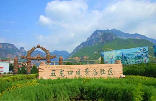 """济源春节游玩最新攻略出炉 带家人一起来""""愚公家乡过大年""""!"""