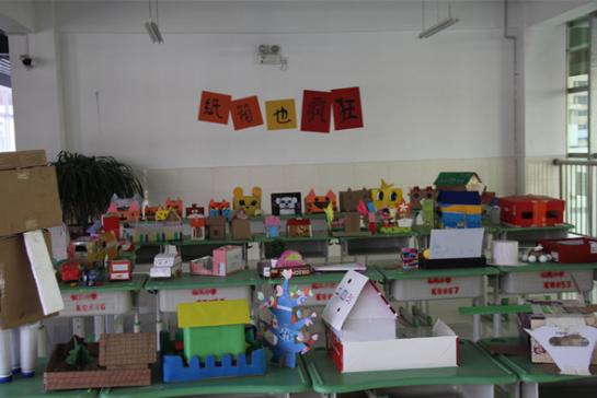 郑州开展创意纸箱手工制作比赛活动