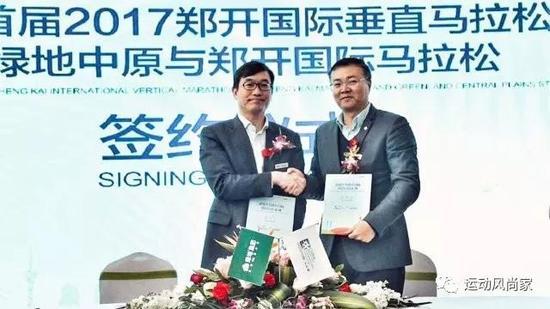 刘斌代表郑开国际马拉松赛与绿地中原签署合作协议。