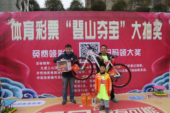 中国体育彩票2018全国新年登高健身大会鸡公山分会场