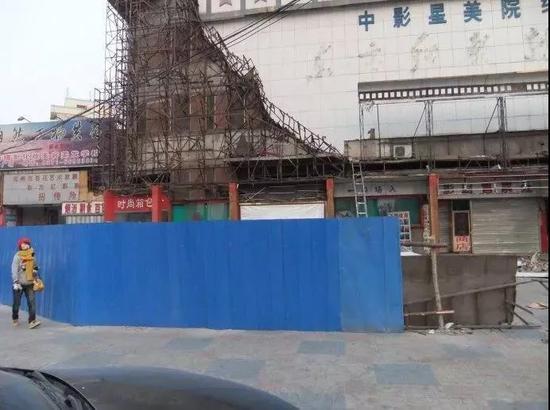 2011年,影剧院被拆除