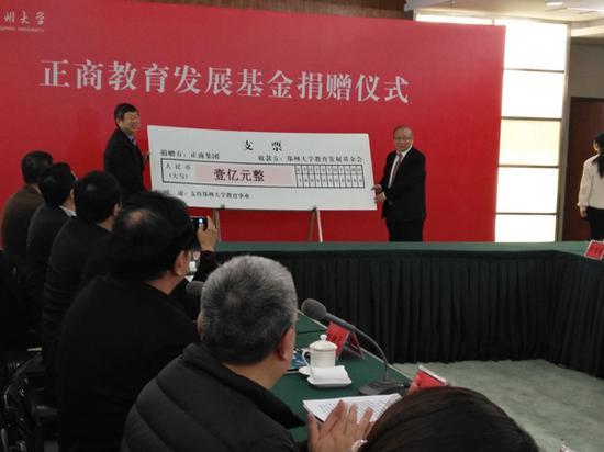 别人家的校友! 郑州大学校友张敬国向母校捐了1个亿
