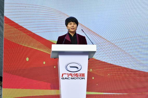猇亭区委书记胡志莉在仪式上发言