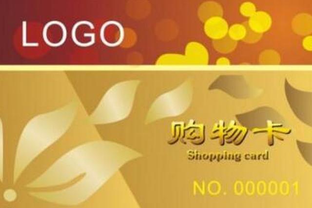 漯河女子粗心丢挎包 民警通过一张购物卡找到她