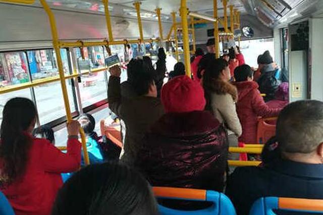 三门峡市区限行一周后 公交客流增加堵车明显减少