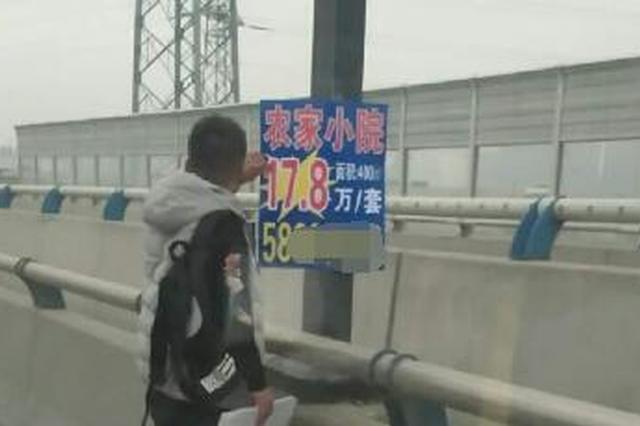 街头违法张贴广告 荥阳一公司被罚15000元