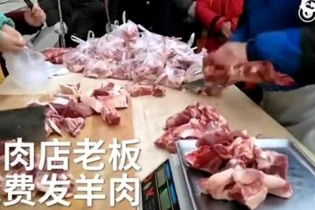 郑州羊肉哥连续8年免费发羊肉