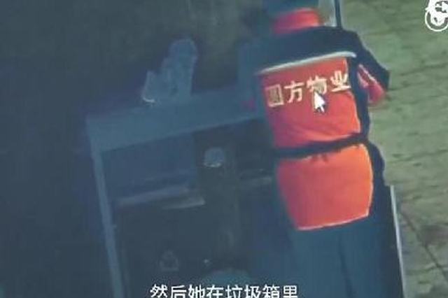 郑州保洁阿姨垃圾桶里捡到钱包金项链物归原主