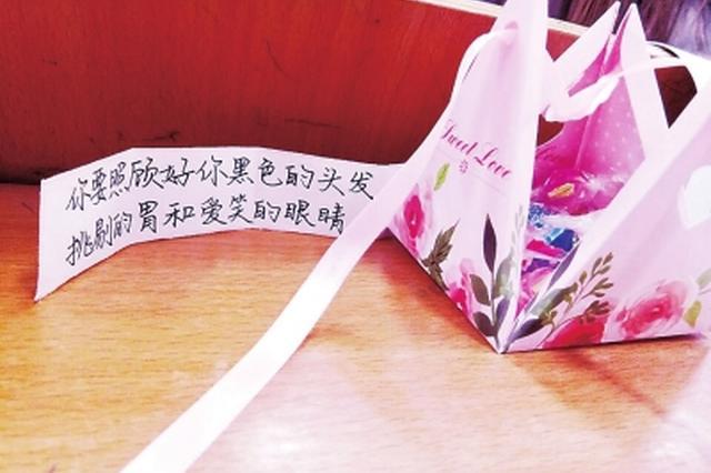 中国好班长放假前送全班同学礼物 亲手写祝福
