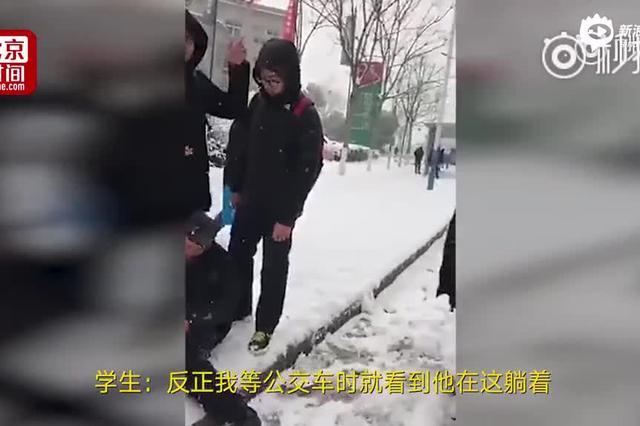 老人醉倒雪地无人过问 俩高中生上前施救