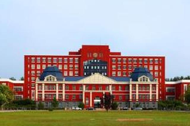 郑州将新建13所学校!快看看在不在你家附近